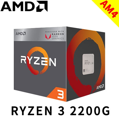 AMD RyZen R3 2200G(含內顯) 4核4HT/3.5GHz Turbo 3.7GHz/AM4/65W