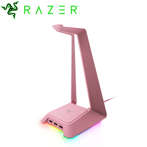 Razer Base Station Chroma 耳機架-粉晶(1Y)